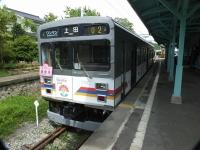 Ueda20180902_48