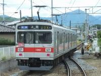 Ueda20180902_67