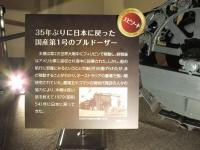 Ueno20181202_23