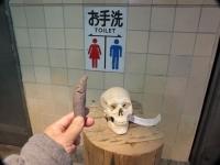 Ueno20181216_038