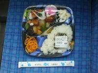 Uosuke20190515_01