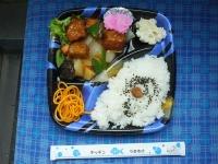 Uosuke20190515_02