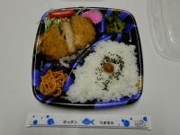 Uosuke20190625_02