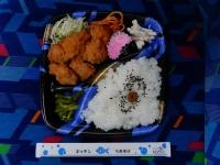 Uosuke20190704_02