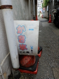 Urawa20190630_06