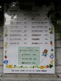 Urawa20190630_08