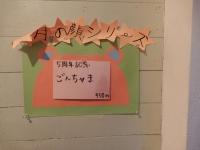 Urawa20190727_26