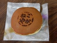 Ushiku20190205_04