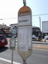Utunomiya20180401_59