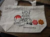 Yamaneko20190821_02