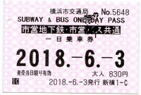 Yokohama20180603_13