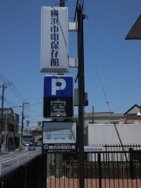 Yokohama20180603_14