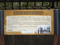 Yokohama20180603_17