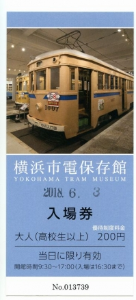 Yokohama20180603_18