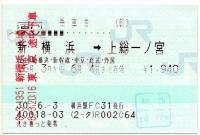 Yokohama20180603_38
