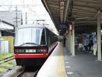 Yokosuka20180609_035