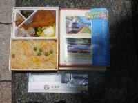 Yokosuka20180609_039