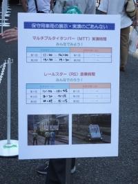 Yokosuka20180609_048