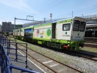 Yokosuka20180609_049