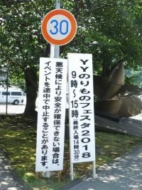Yokosuka20180609_061