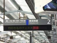 Yokosuka20180609_077
